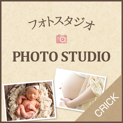 photostudio_half_banner